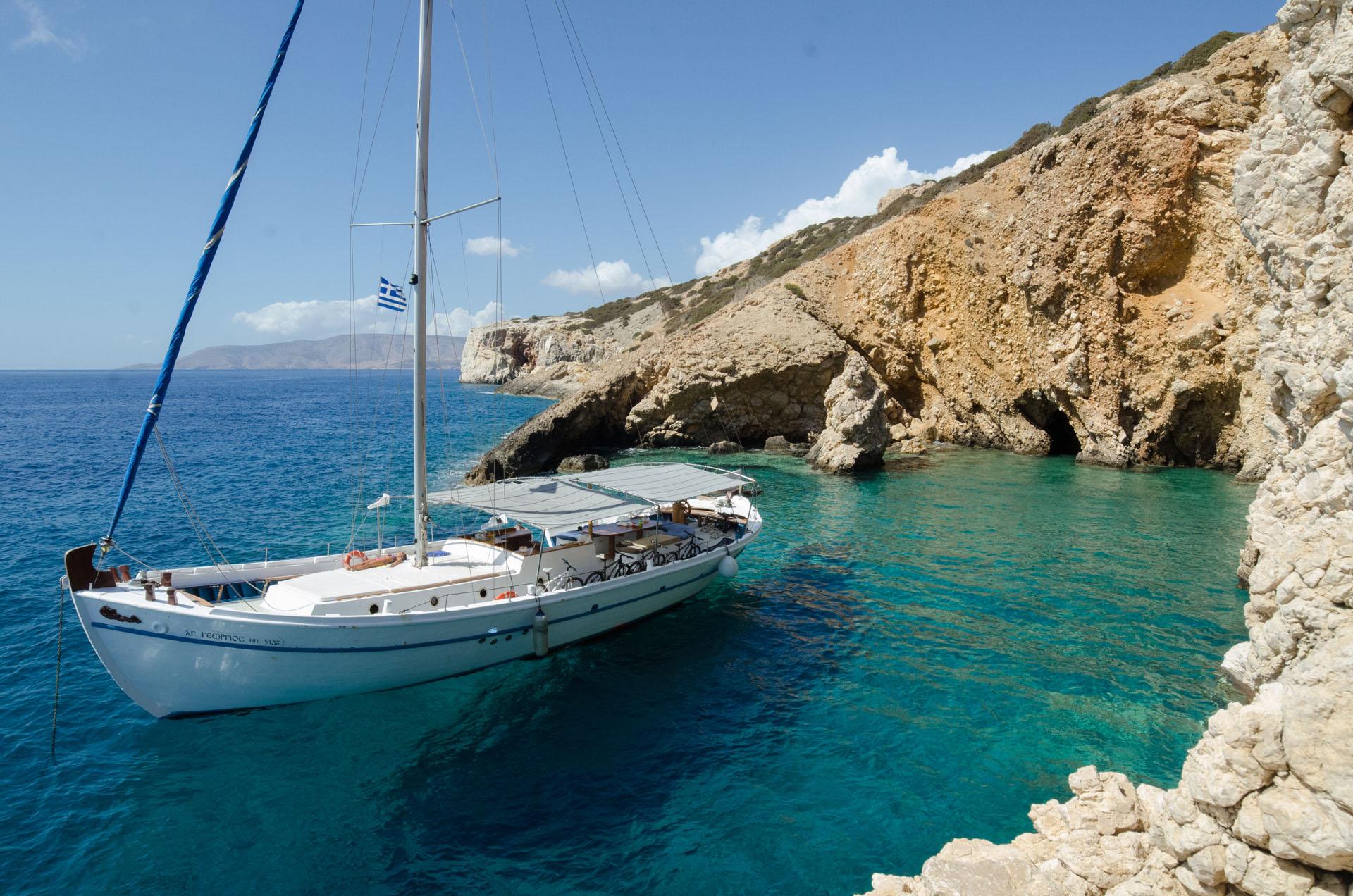 Koufonisia Daily Cruises